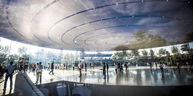 Apple Park trở thành một trong những tòa nhà đắt nhất thế giới - Ảnh 2.