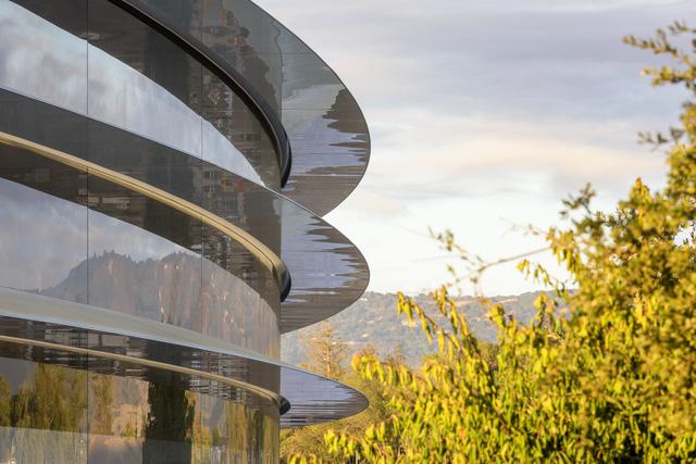 Apple Park trở thành một trong những tòa nhà đắt nhất thế giới - Ảnh 1.