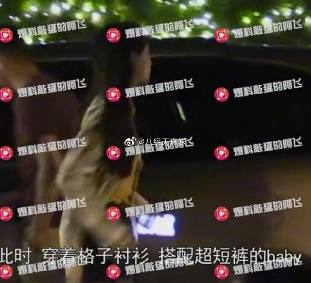 Angelababy trở về nhà của Huỳnh Hiểu Minh tại Thượng Hải - Ảnh 3.