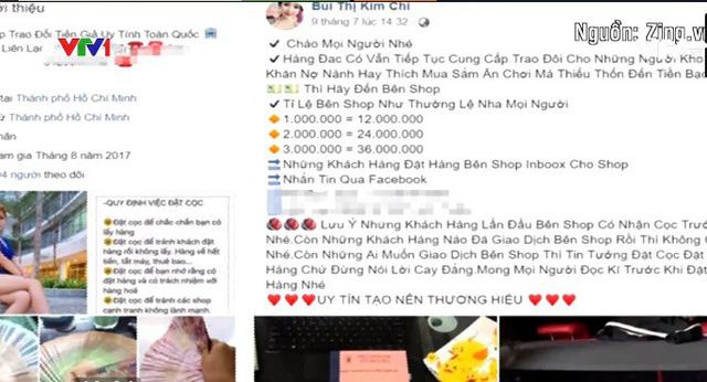 Công khai mua bán tiền giả trên mạng xã hội - Ảnh 1.