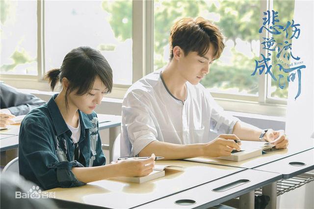 Cá mực hầm mật của Dương Tử vượt mặt phim của Trịnh Sảng trên BXH rating - Ảnh 2.