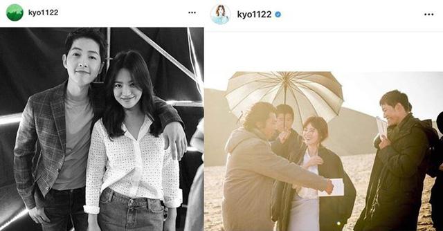 Hậu ly hôn, Song Hye Kyo xóa sạch ảnh chung với Song Joong Ki - Ảnh 1.
