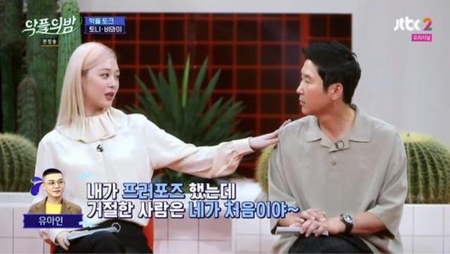 Sulli tiết lộ lý do từ chối phim có Yoo Ah In - Ảnh 2.