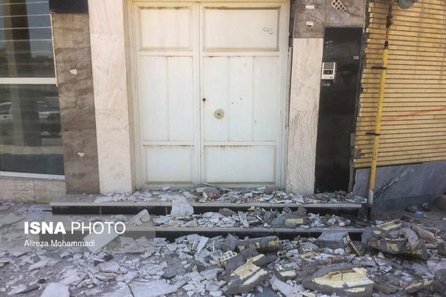 Động đất ở Iran khiến hàng chục người thương vong - Ảnh 1.