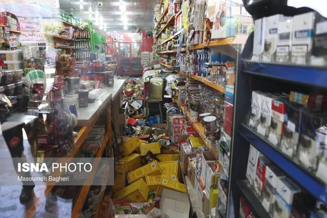 Động đất ở Iran khiến hàng chục người thương vong - Ảnh 2.