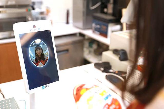 Trung Quốc dần thay thế thanh toán bằng mã QR thành quét khuôn mặt - Ảnh 1.