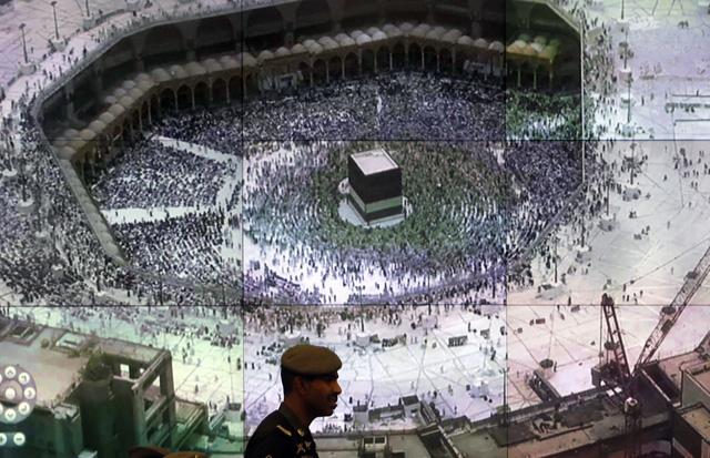 Người Hồi giáo đón lễ Eid Al Adha - Ảnh 2.
