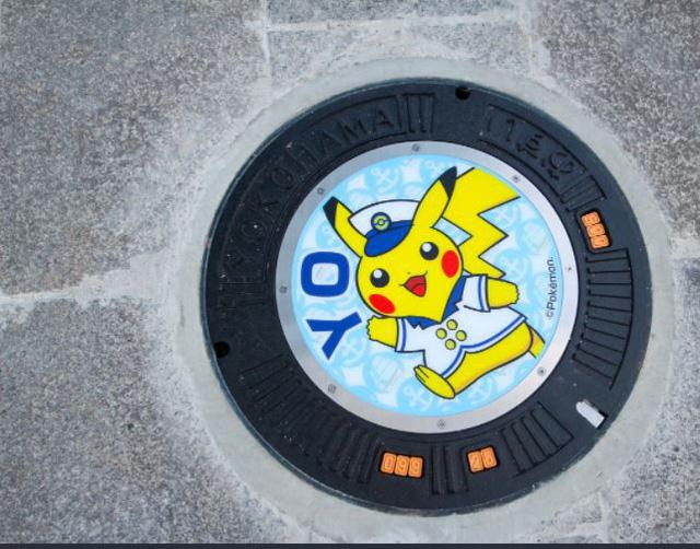 Nhật Bản: Không khí lễ hội Pikachu tràn ngập đường phố - Ảnh 6.