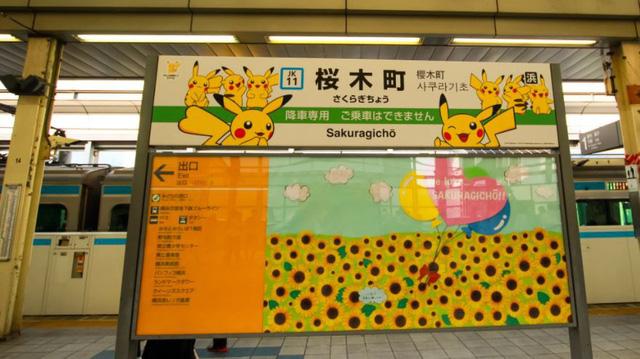 Nhật Bản: Không khí lễ hội Pikachu tràn ngập đường phố - Ảnh 5.