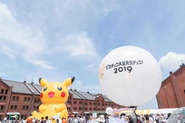 Nhật Bản: Không khí lễ hội Pikachu tràn ngập đường phố - Ảnh 1.