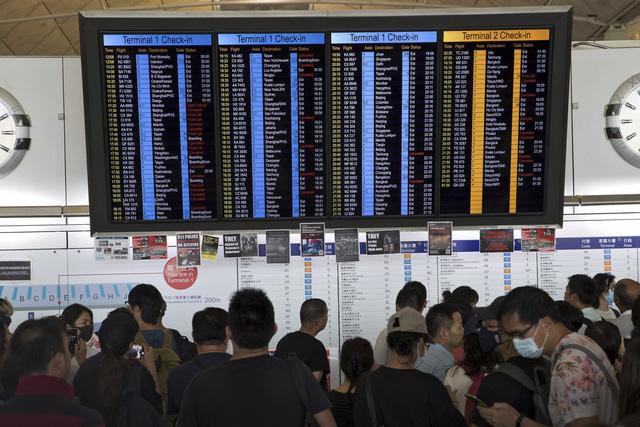 Sân bay quốc tế Hong Kong (Trung Quốc) lại đóng cửa - Ảnh 4.