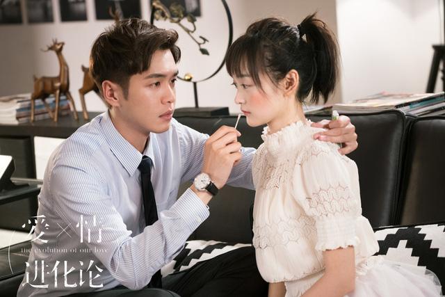 Phim truyện Trung Quốc mới trên VTV1: Thuyết tiến hóa tình yêu - Ảnh 3.