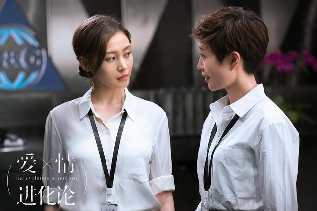 Phim truyện Trung Quốc mới trên VTV1: Thuyết tiến hóa tình yêu - Ảnh 2.