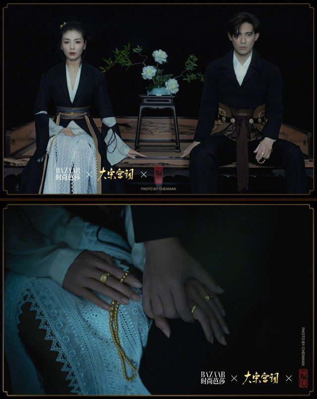 Châu Du Dân - Lưu Đào tung loạt ảnh quảng bá phim mới: Đẹp xuất sắc! - Ảnh 5.