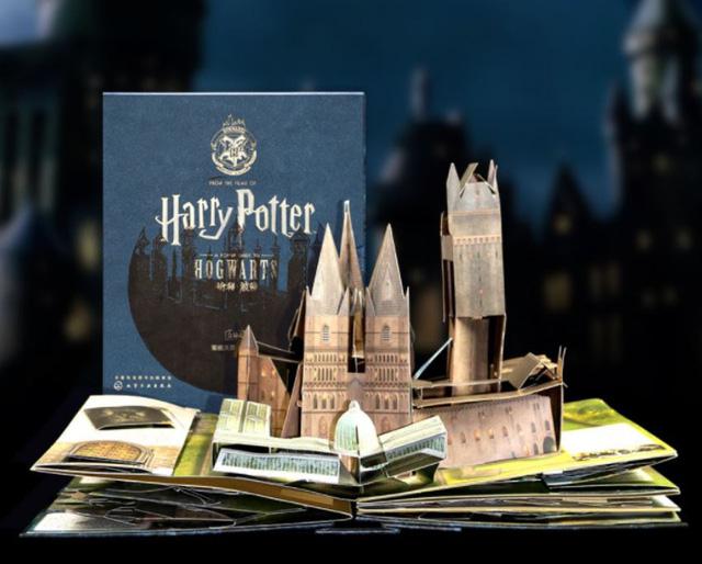 Xiaomi bán cuốn sách 3D Harry Potter - Ảnh 1.