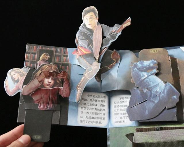 Xiaomi bán cuốn sách 3D Harry Potter - Ảnh 3.