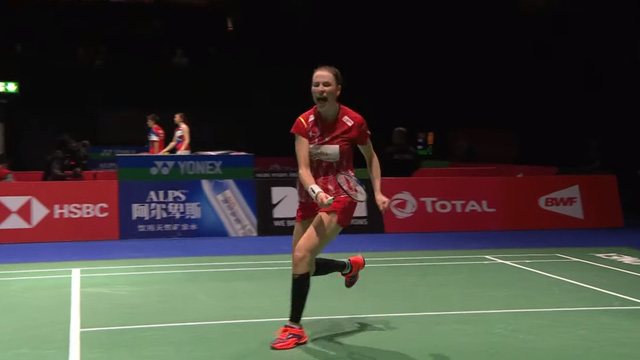 Vũ Thị Trang tiến vào vòng 3 giải cầu lông vô địch thế giới 2019 - Ảnh 2.