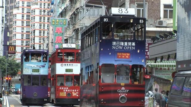 Khuyến cáo hạn chế đưa khách du lịch đến Hong Kong (Trung Quốc) - Ảnh 2.