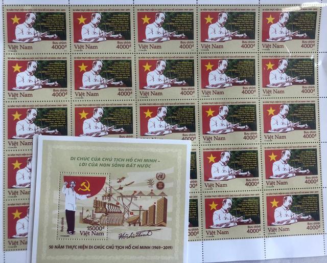 Tem kỷ niệm việc thực hiện Di chúc Chủ tịch Hồ Chí Minh giá 4.000 đồng/chiếc - Ảnh 1.
