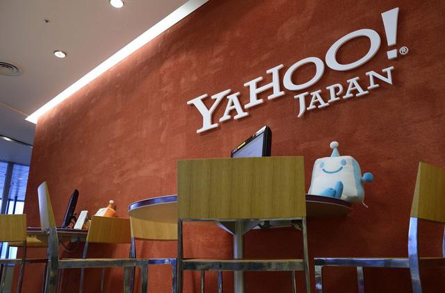 Yahoo Japan chi 3,7 tỷ USD mua Zozo - Ảnh 1.