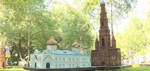 Vòng quanh nước Nga trong… 80 phút - Ảnh 1.