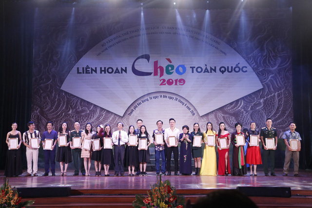 Liên hoan Chèo toàn quốc 2019: Khép lại một mùa hội Chèo thành công - Ảnh 12.