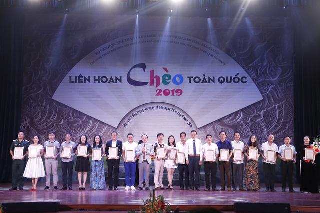 Liên hoan Chèo toàn quốc 2019: Khép lại một mùa hội Chèo thành công - Ảnh 13.