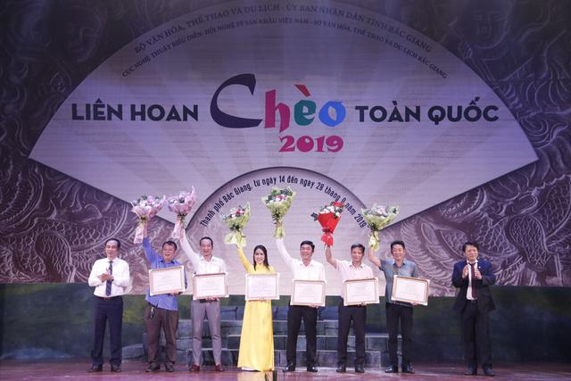 Liên hoan Chèo toàn quốc 2019: Khép lại một mùa hội Chèo thành công - Ảnh 14.