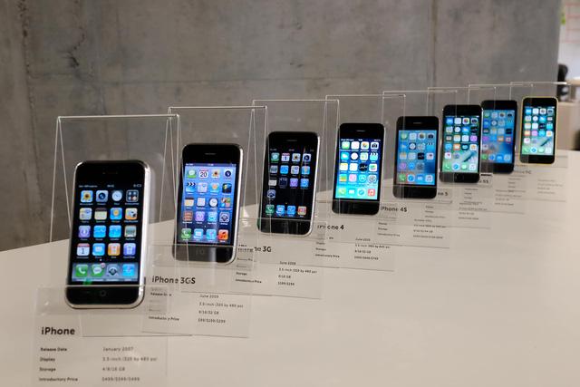 Chiếc iPhone thứ 2 tỷ có thể được bán ra trong năm nay - Ảnh 2.