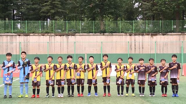 Giành chiến thắng vang dội ở Hàn Quốc, hành trình Cầu thủ nhí 2019 chính thức khép lại - Ảnh 2.