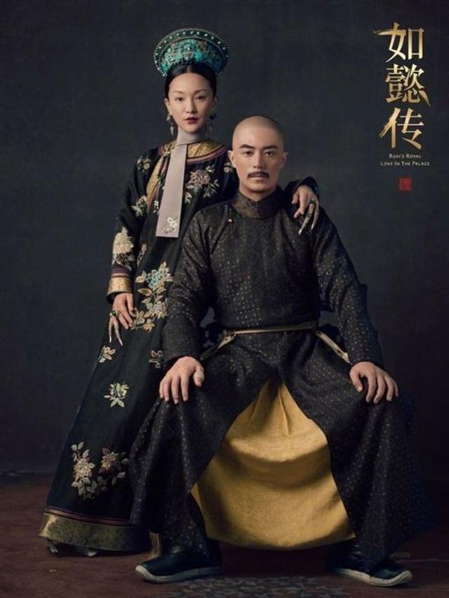 Hậu cung Như ý truyện và Diên Hy công lược bị xóa khỏi các nền tảng phát trực tuyến của Trung Quốc - Ảnh 1.