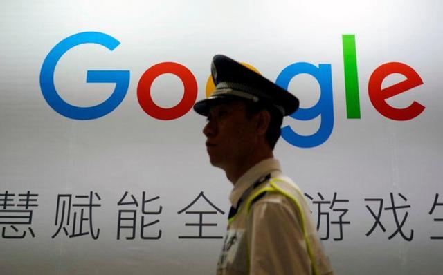 Số phận của Goolge trong cuộc điều tra ở Trung Quốc sẽ như thế nào? - ảnh 1