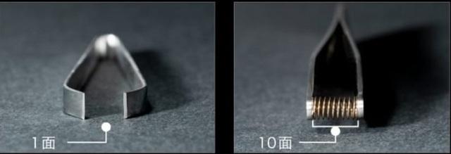Nikken chế tạo nhíp vệ sinh tai tối ưu - Ảnh 1.