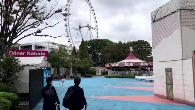Độc đáo mà hiệu quả: Công viên giải trí hóa văn phòng làm việc tại Nhật Bản - ảnh 3