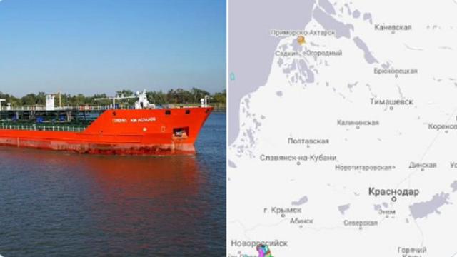 Nổ tàu chở dầu của Nga trên biển Azov, 3 thuyền viên mất tích - Ảnh 1.