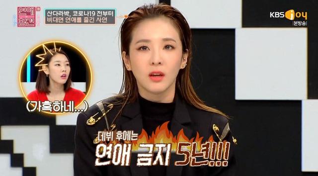 Sandara Park (2NE1) tiết lộ từng bị cấm hẹn hò trong 5 năm - Ảnh 1.
