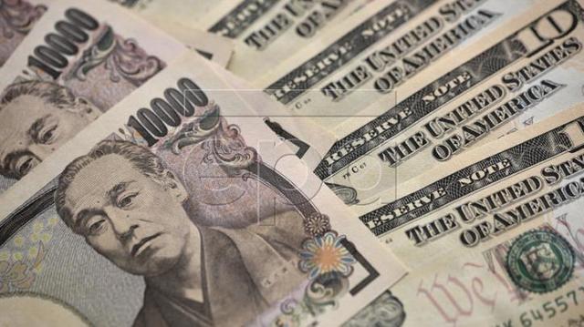 Trung Quốc đổ xô mua trái phiếu chính phủ Nhật Bản - Ảnh 1.