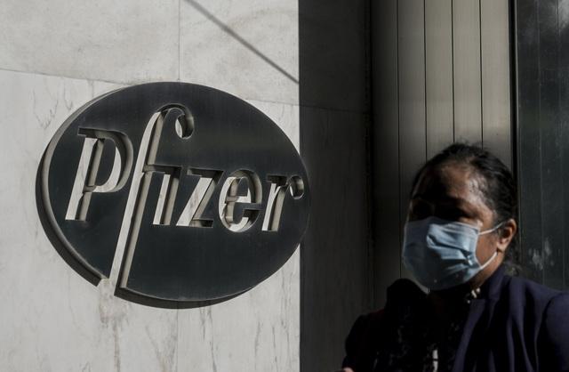 Pfizer tiêm chủng vaccine COVID-19 thí điểm tại 4 bang của Mỹ - Ảnh 1.