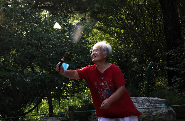 1/3 dân số Trung Quốc sẽ nằm trong nhóm tuổi từ 60 trở lên vào năm 2050 - Ảnh 1.