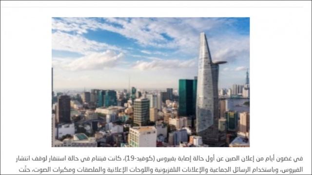 Truyền thông Arab: Việt Nam là kỳ tích châu Á mới - Ảnh 2.