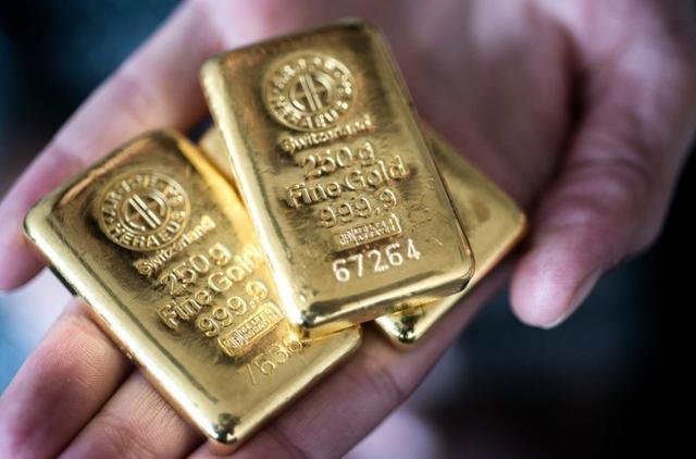 Giá vàng châu Á hướng tới tuần giảm thứ 3 liên tiếp - Ảnh 1.