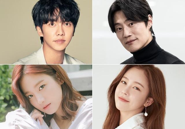 Phim mới của Lee Seung Gi chốt đơn dàn cast xịn sò - Ảnh 1.