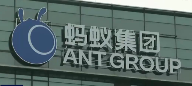 Trung Quốc có thể hạn chế mối liên hệ giữa ngân hàng và các nền tảng fintech - Ảnh 2.