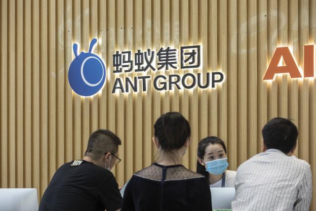 Jack Ma giữa trung tâm cơn bão với  các công ty fintech Trung Quốc - Ảnh 3.