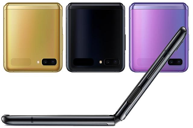 Galaxy Flip Z: Smartphone màn hình gập mới của Samsung ra mắt với giá 1.380 USD - Ảnh 1.