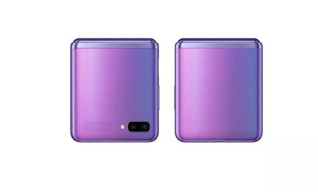 Galaxy Flip Z: Smartphone màn hình gập mới của Samsung ra mắt với giá 1.380 USD - Ảnh 2.