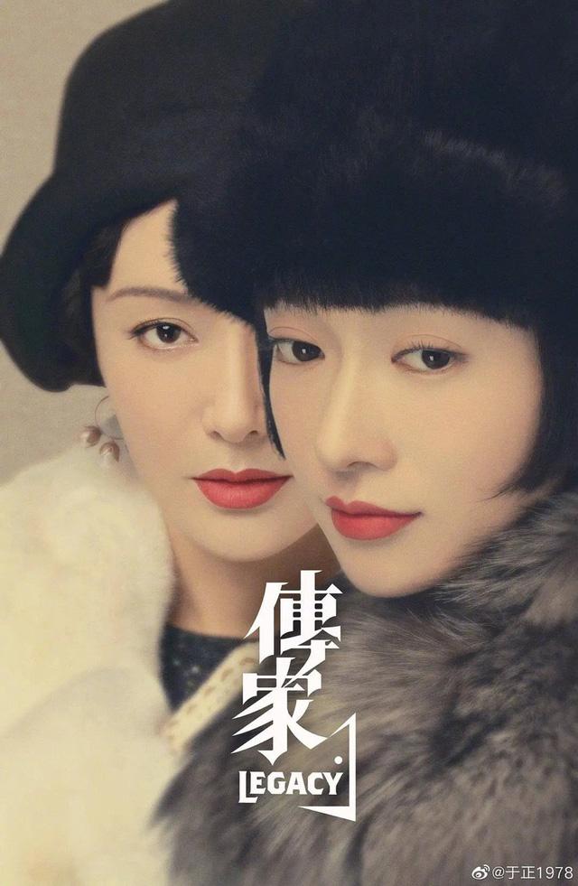 Phim mới của Tần Lam bị hoãn vô thời hạn vì virus Corona - Ảnh 1.