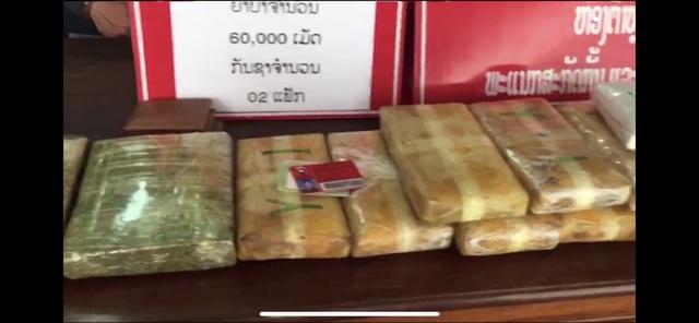 Bắt 5 đối tượng vận chuyển 60.000 viên ma túy tổng hợp - Ảnh 2.