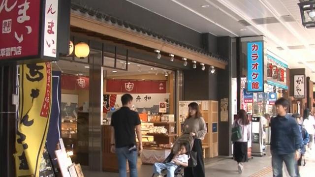 Chi tiêu hộ gia đình Nhật Bản giảm tháng thứ tư liên tiếp kể từ khi tăng thuế tiêu dùng - Ảnh 1.