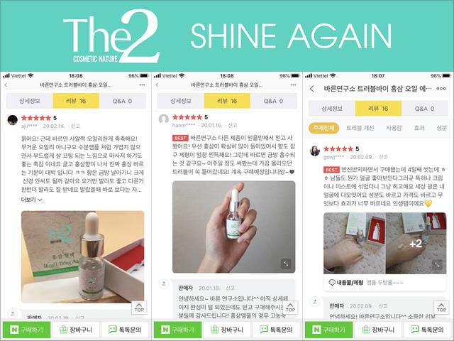 Mỹ phẩm sạch The2 - Công nghệ tái tạo da siêu vi điểm tại nhà - Ảnh 4.